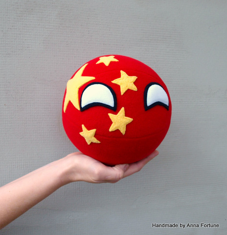 Chinaball The Celestial Empire