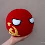 Sovietball