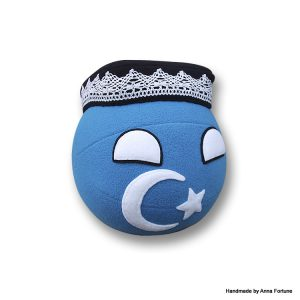 Uyghurball