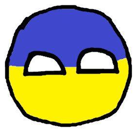 Ukraine_Regular